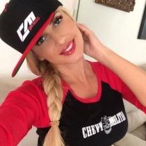 leanna bartlet chevy militia girl